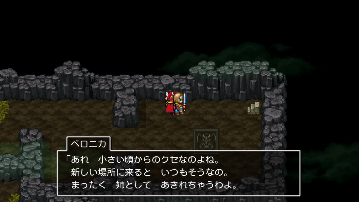 f:id:itome_tsuru:20210207174424p:plain
