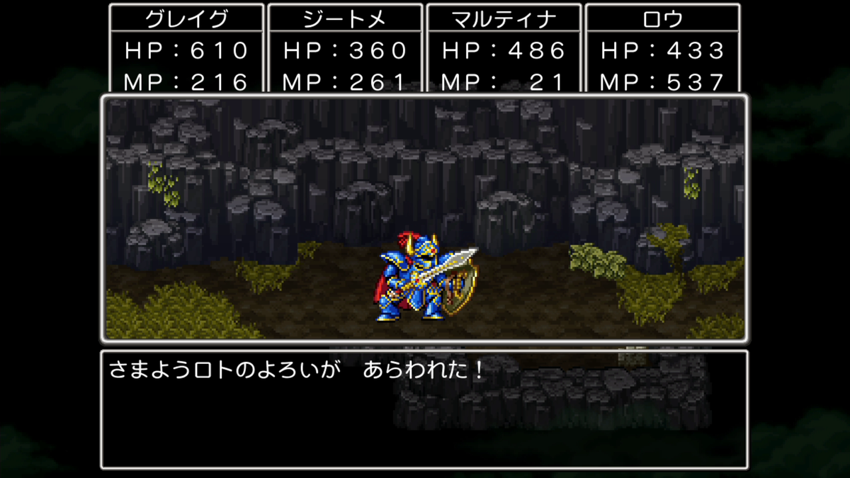 f:id:itome_tsuru:20210207174502p:plain