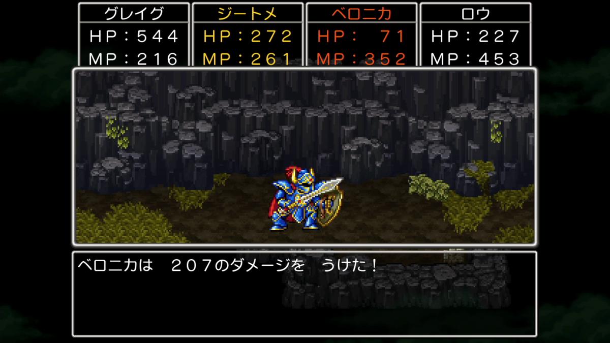f:id:itome_tsuru:20210207174508p:plain