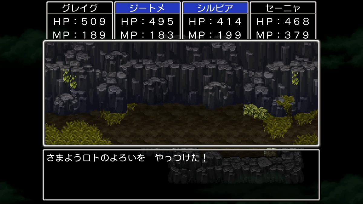 f:id:itome_tsuru:20210207174514p:plain