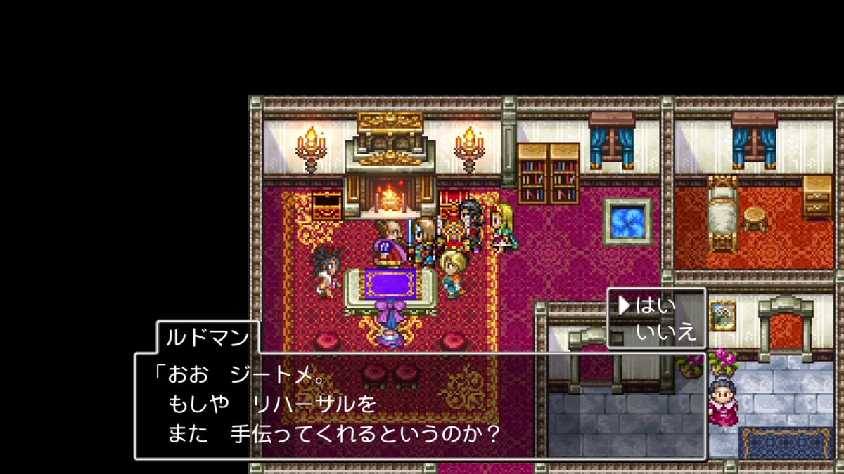 f:id:itome_tsuru:20210210213038p:plain