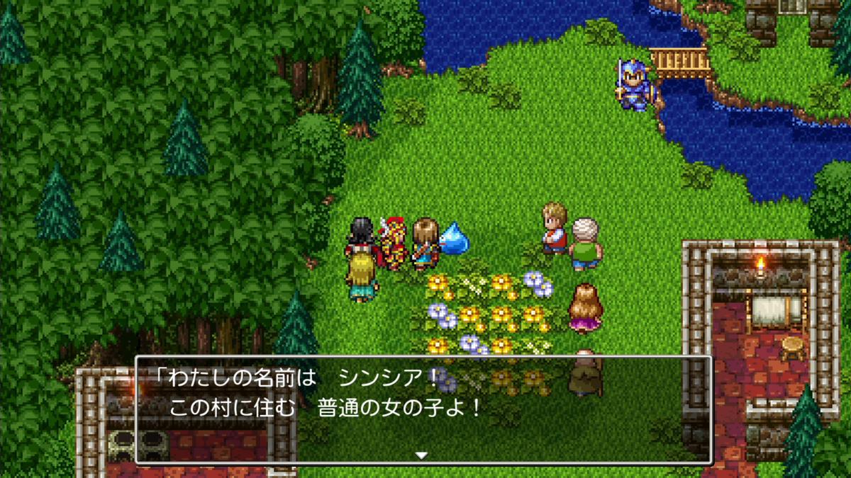 f:id:itome_tsuru:20210210213149p:plain