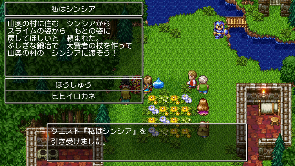f:id:itome_tsuru:20210210213156p:plain