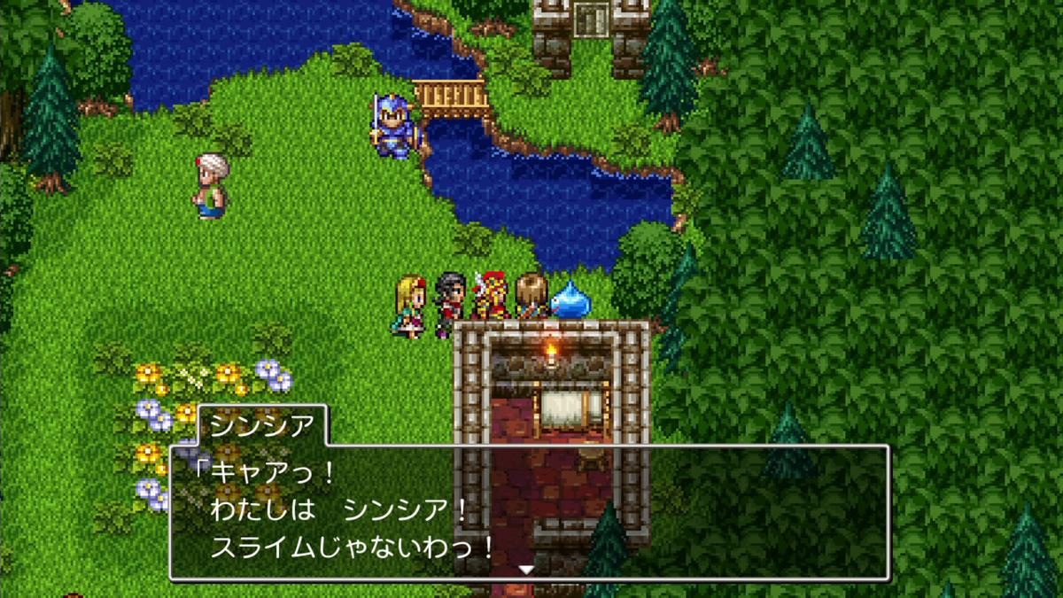 f:id:itome_tsuru:20210210213218p:plain