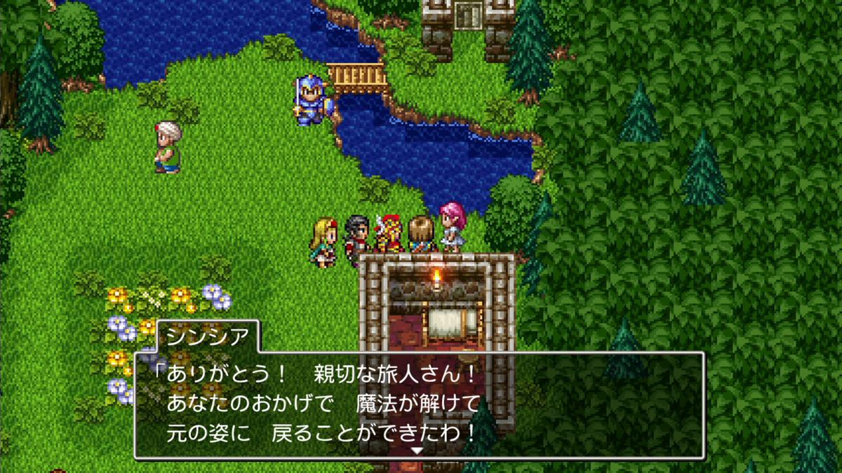 f:id:itome_tsuru:20210210213226p:plain