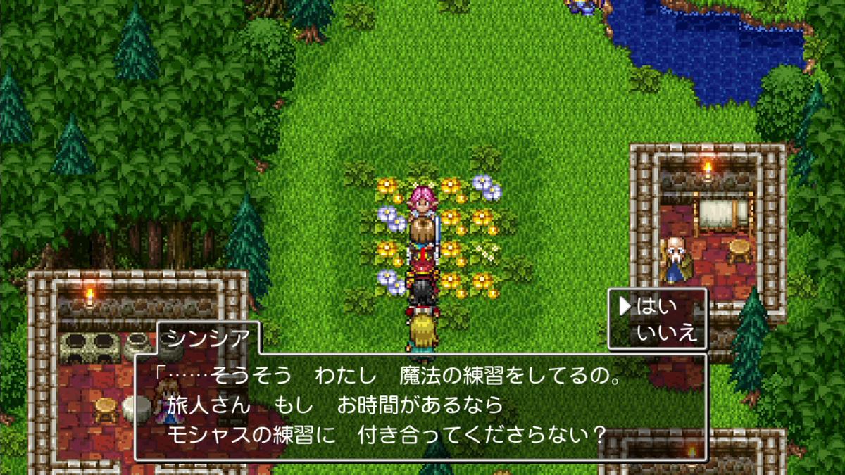 f:id:itome_tsuru:20210210213233p:plain