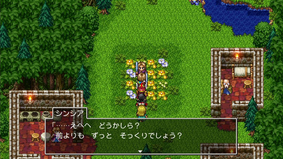 f:id:itome_tsuru:20210210213240p:plain