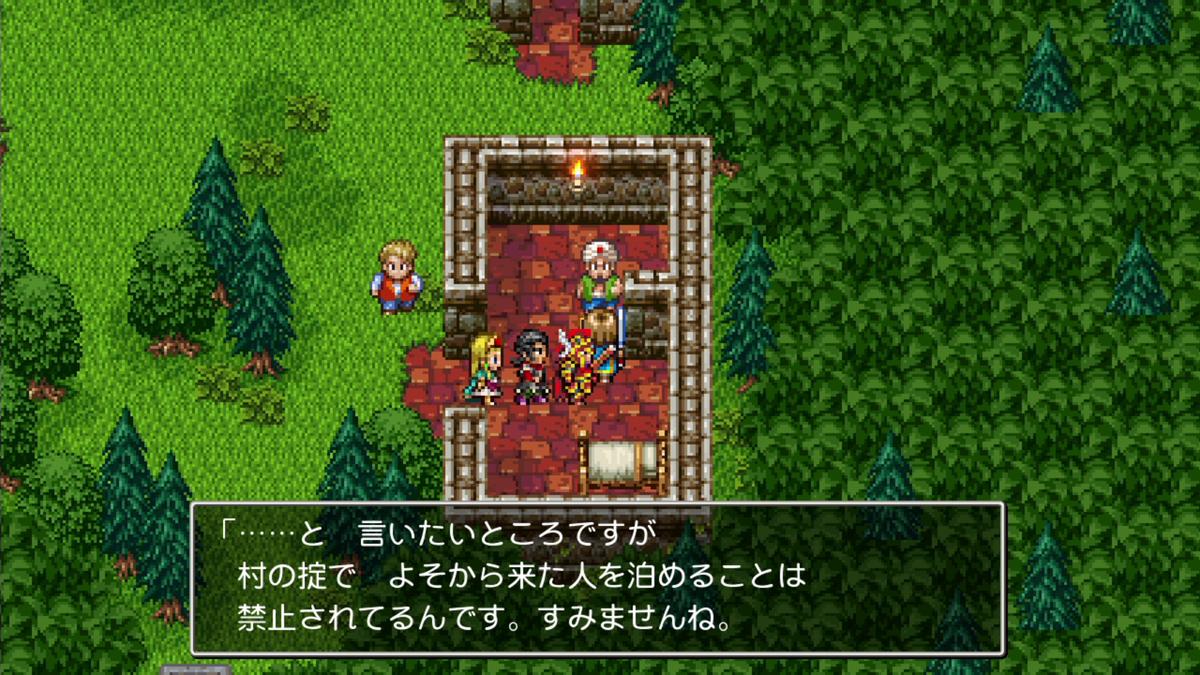 f:id:itome_tsuru:20210210213256p:plain