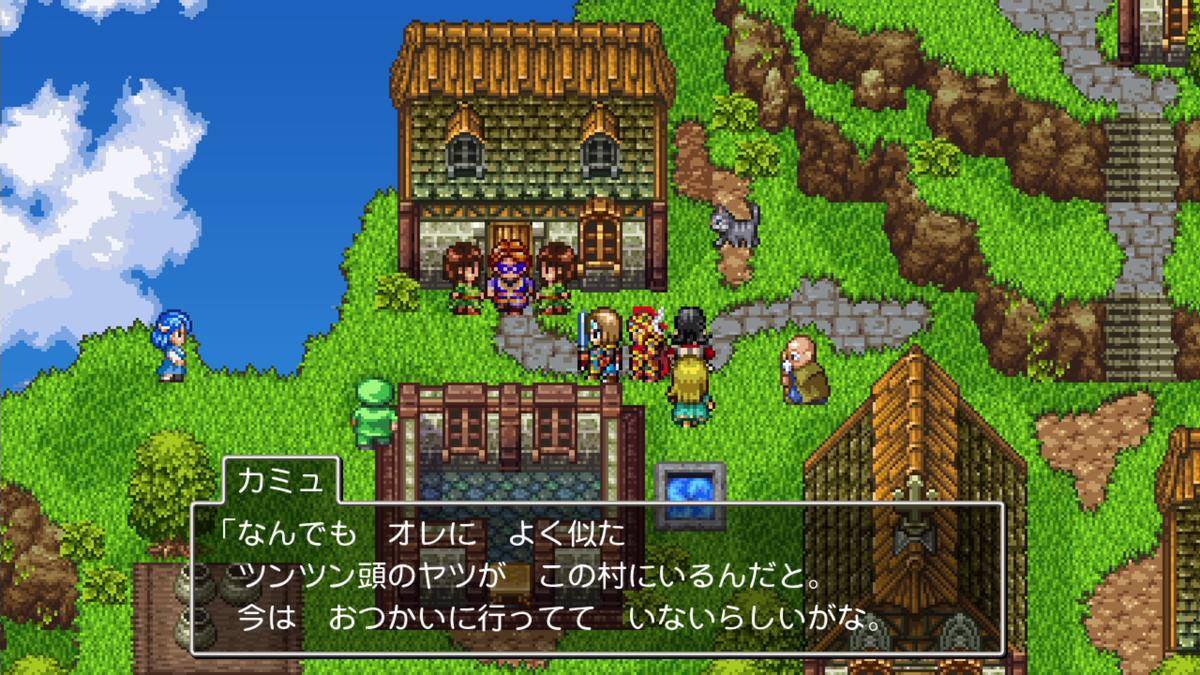 f:id:itome_tsuru:20210210213326p:plain