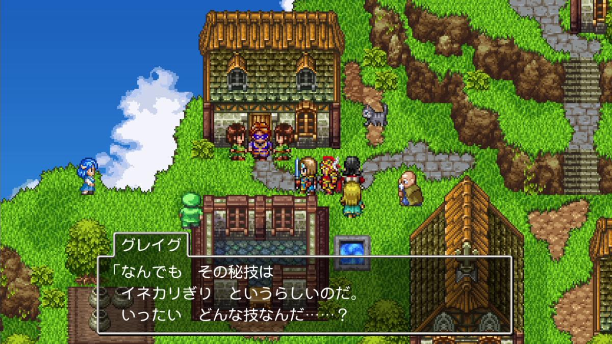 f:id:itome_tsuru:20210210213340p:plain
