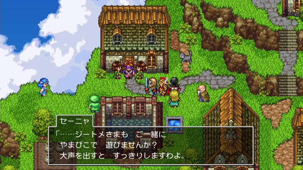 f:id:itome_tsuru:20210210213355p:plain