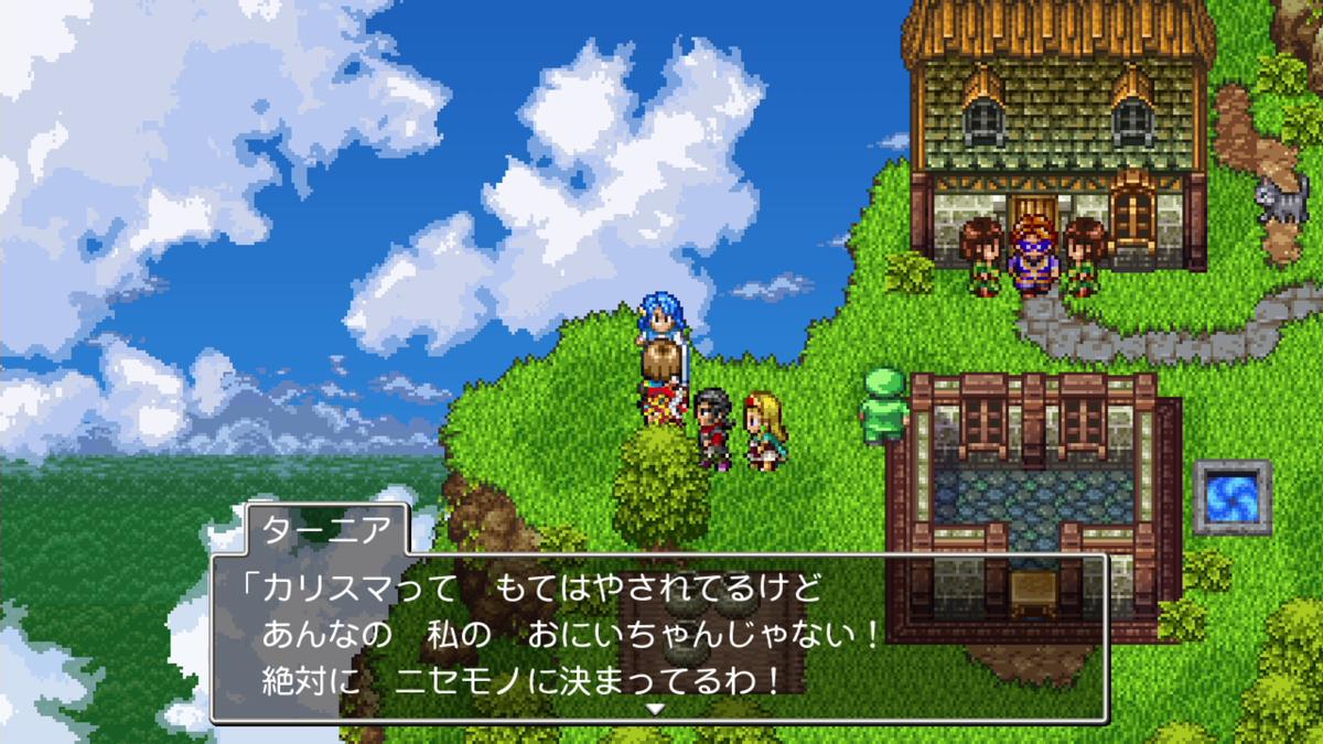 f:id:itome_tsuru:20210210213440p:plain