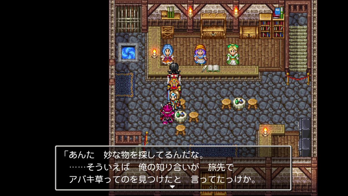 f:id:itome_tsuru:20210210213457p:plain