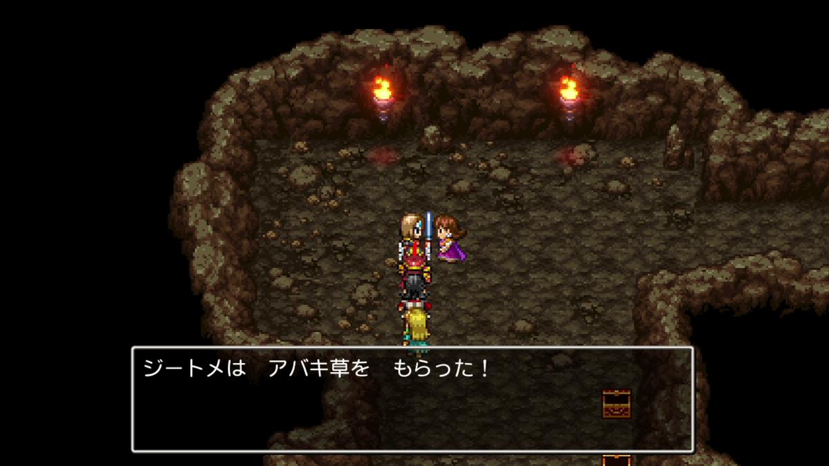 f:id:itome_tsuru:20210210213503p:plain