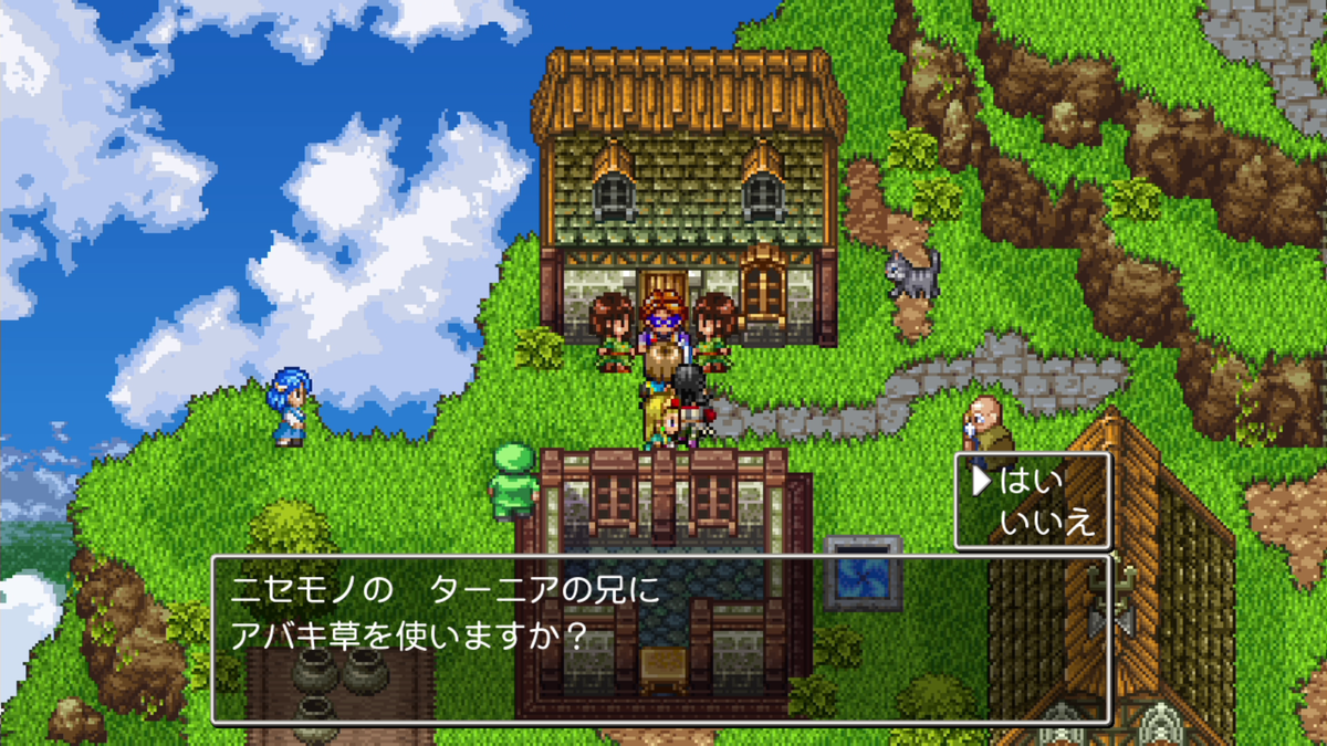 f:id:itome_tsuru:20210210213510p:plain