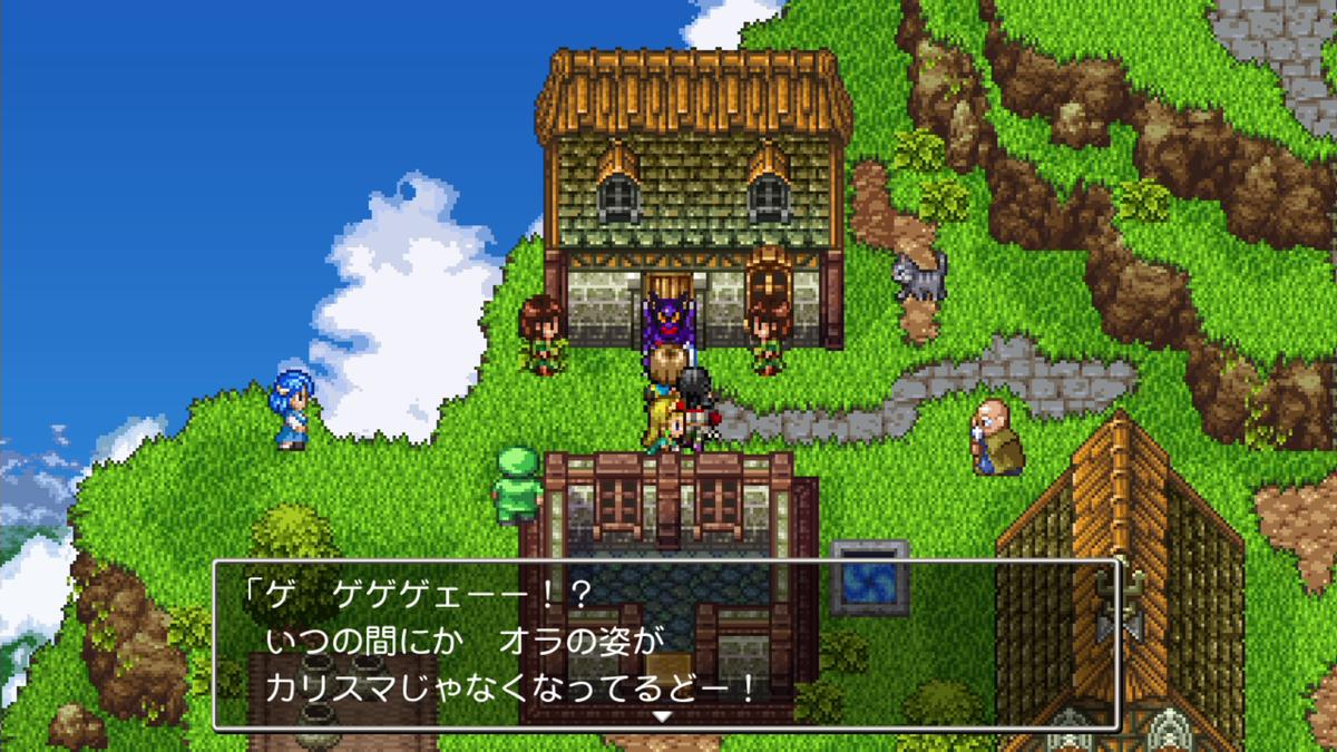 f:id:itome_tsuru:20210210213518p:plain