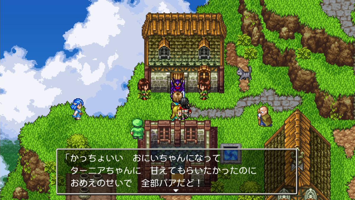 f:id:itome_tsuru:20210210213527p:plain