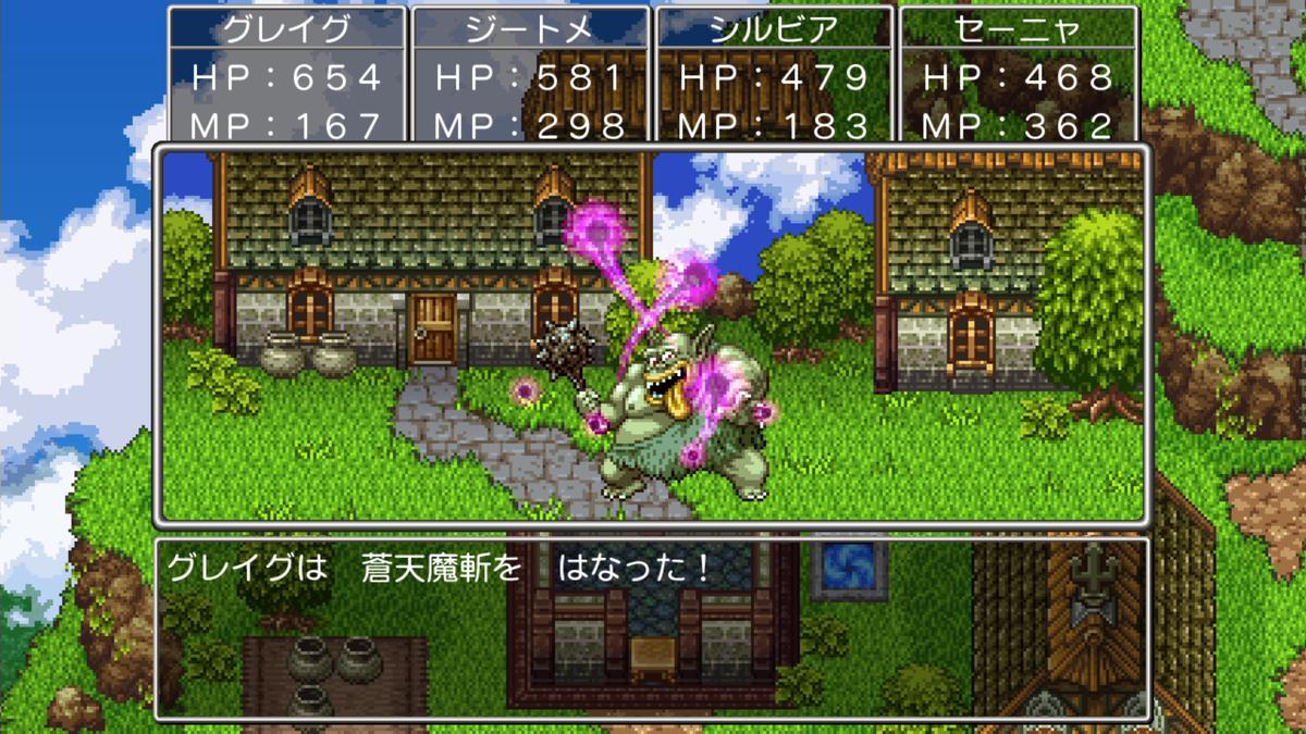 f:id:itome_tsuru:20210210213600p:plain
