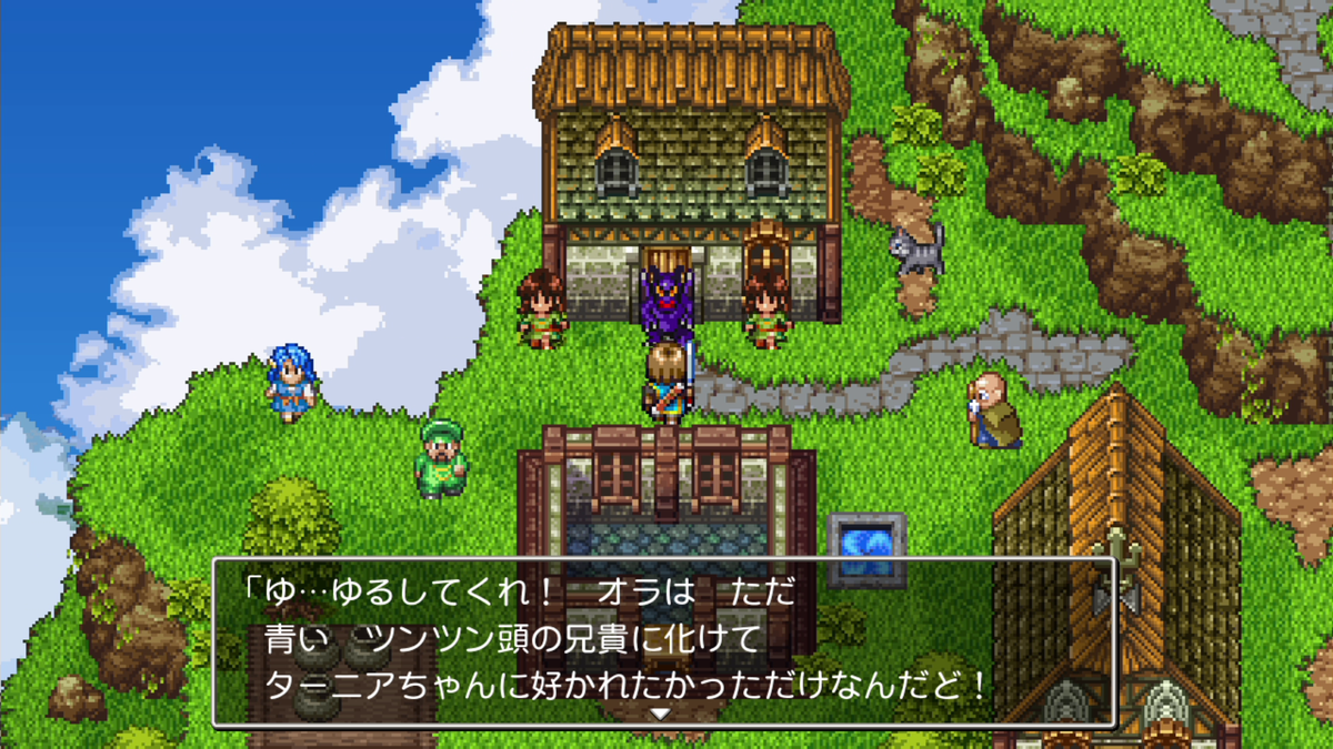 f:id:itome_tsuru:20210210213609p:plain