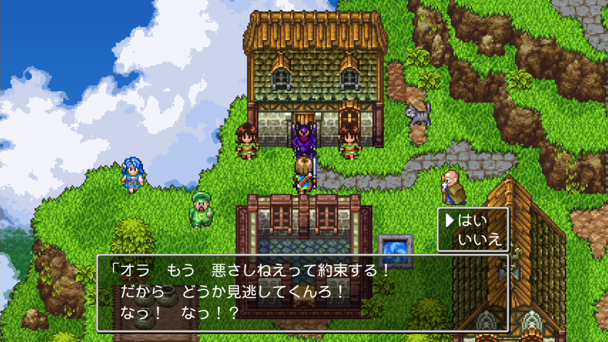f:id:itome_tsuru:20210210213619p:plain