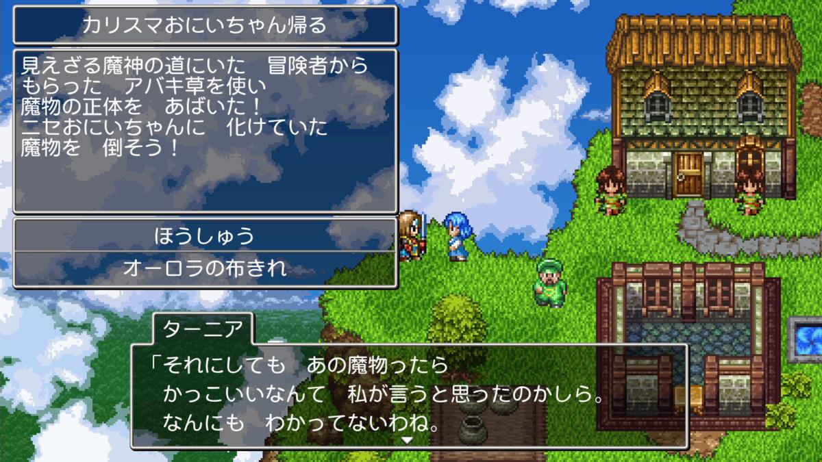 f:id:itome_tsuru:20210210213635p:plain