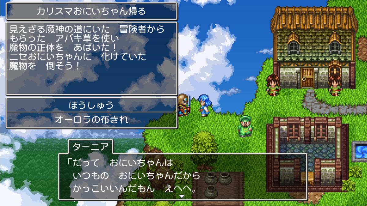 f:id:itome_tsuru:20210210213642p:plain