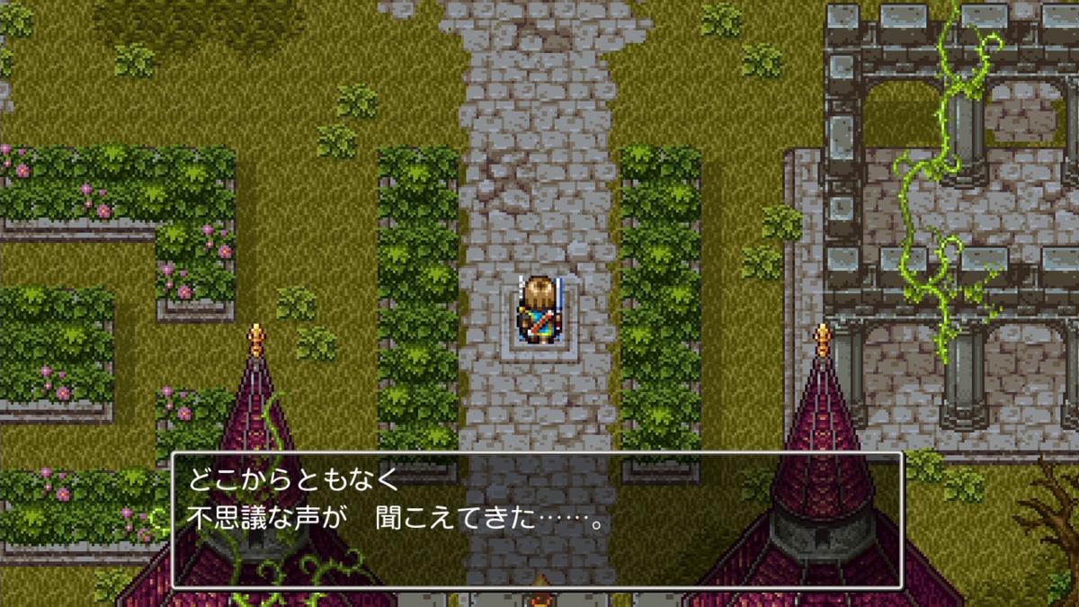 f:id:itome_tsuru:20210210213655p:plain
