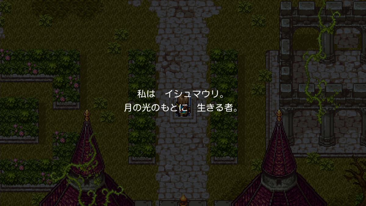 f:id:itome_tsuru:20210210213704p:plain