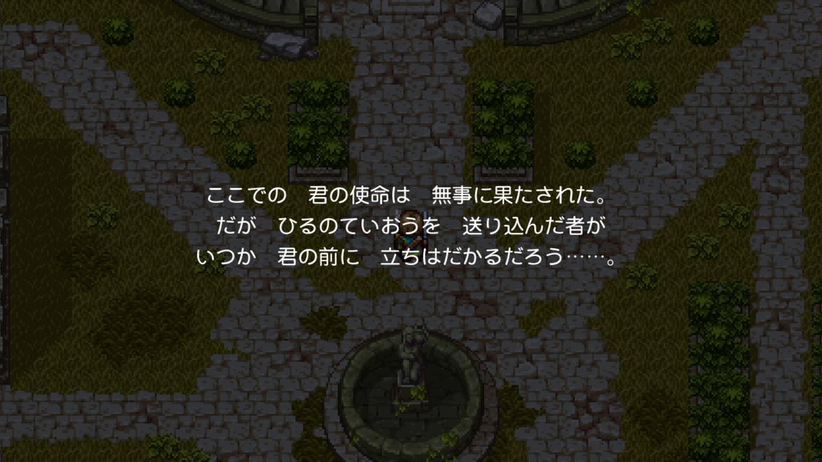 f:id:itome_tsuru:20210210213822p:plain