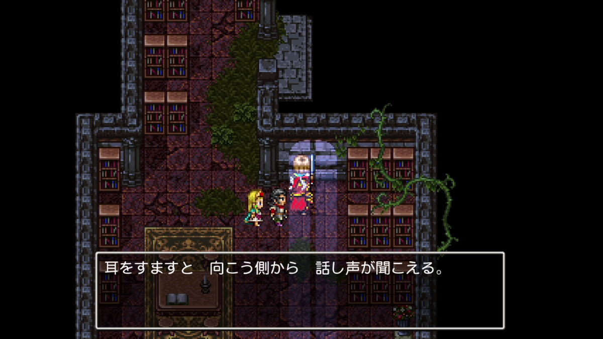 f:id:itome_tsuru:20210210213830p:plain