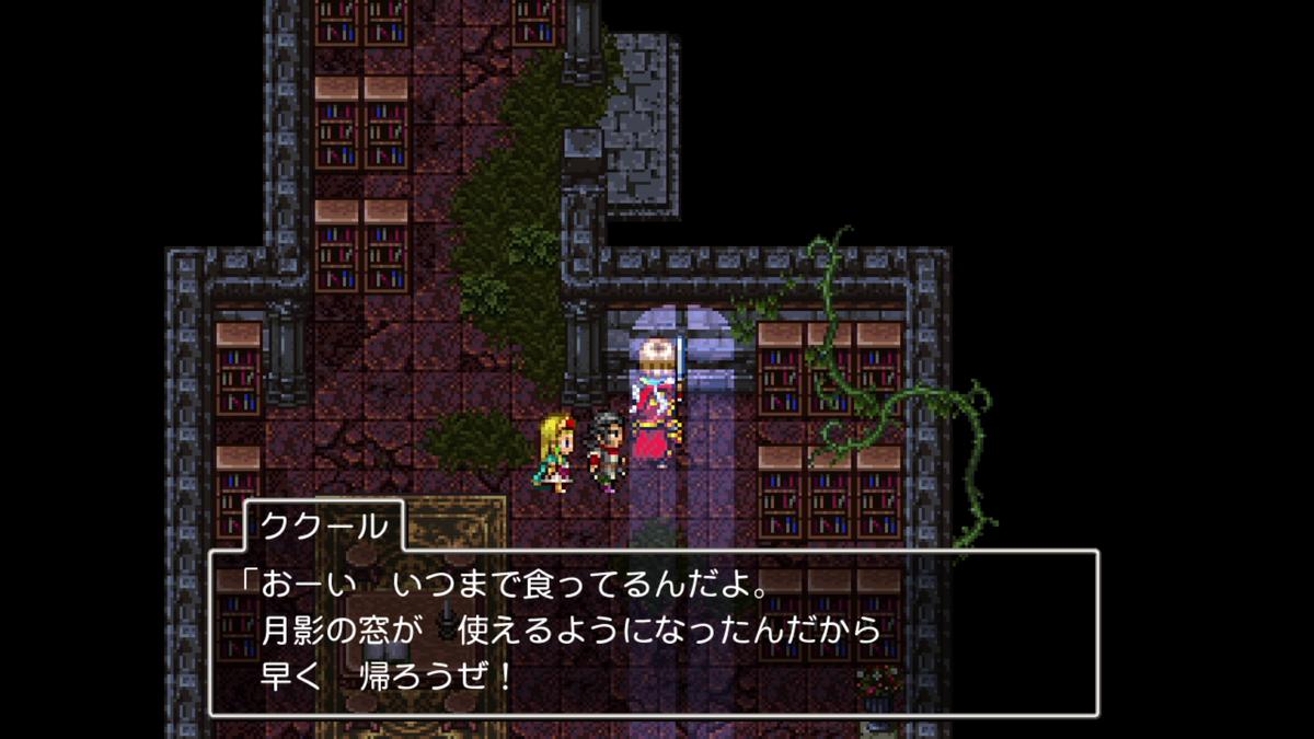 f:id:itome_tsuru:20210210213836p:plain