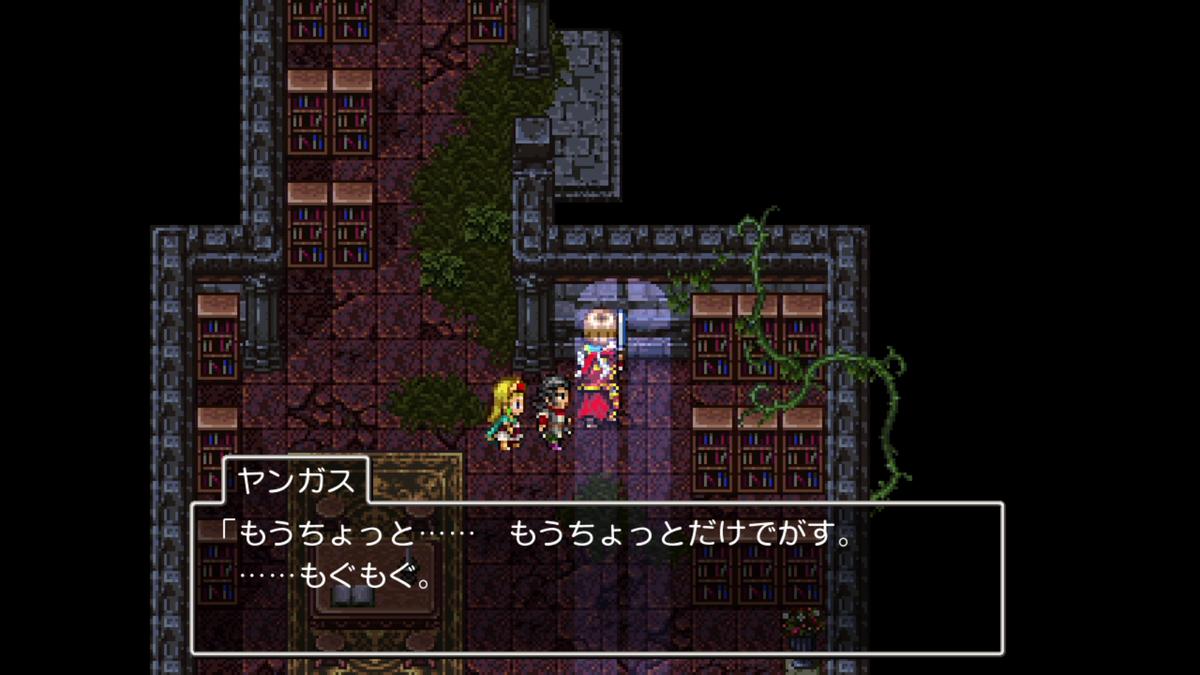 f:id:itome_tsuru:20210210213841p:plain