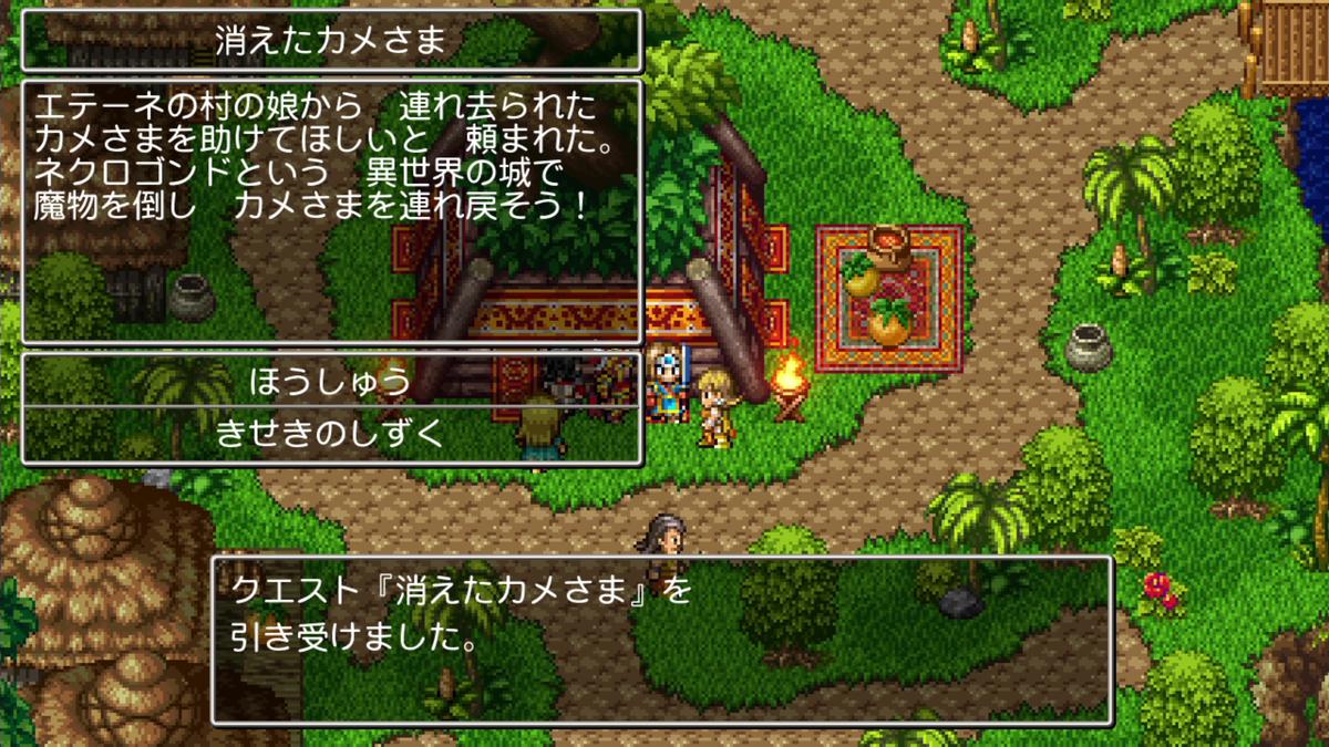 f:id:itome_tsuru:20210210213858p:plain