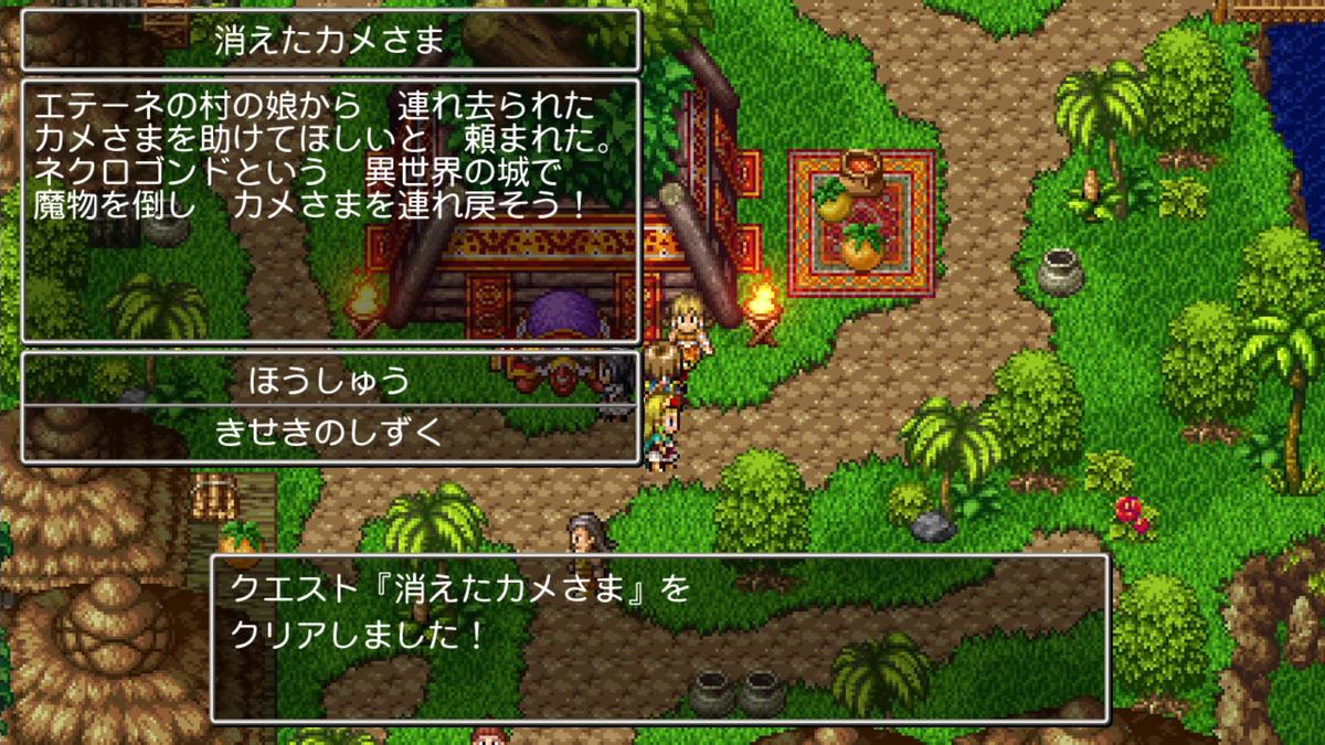 f:id:itome_tsuru:20210211063700p:plain