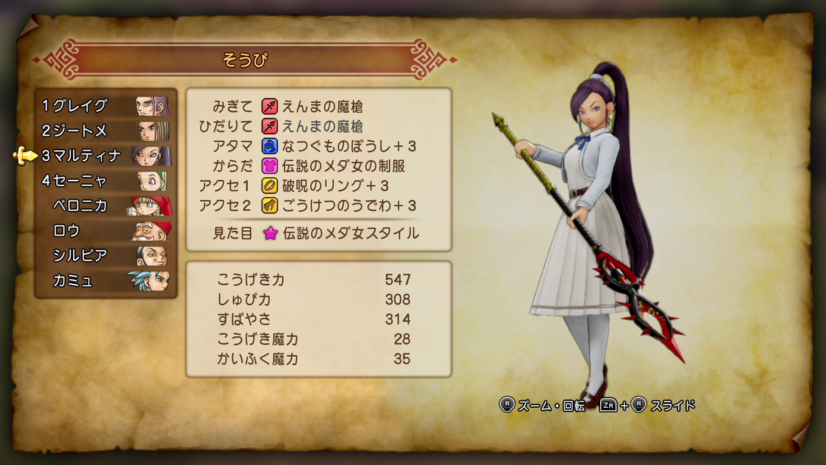 f:id:itome_tsuru:20210212204656p:plain