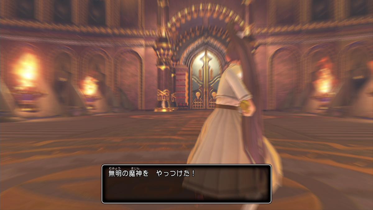 f:id:itome_tsuru:20210212205032p:plain