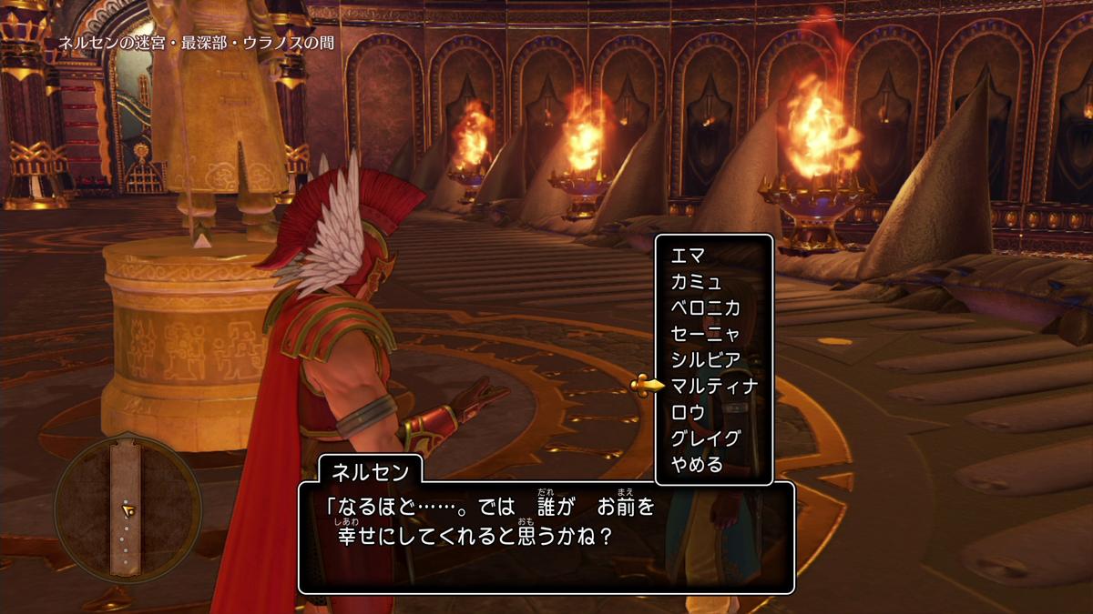 f:id:itome_tsuru:20210212205115p:plain