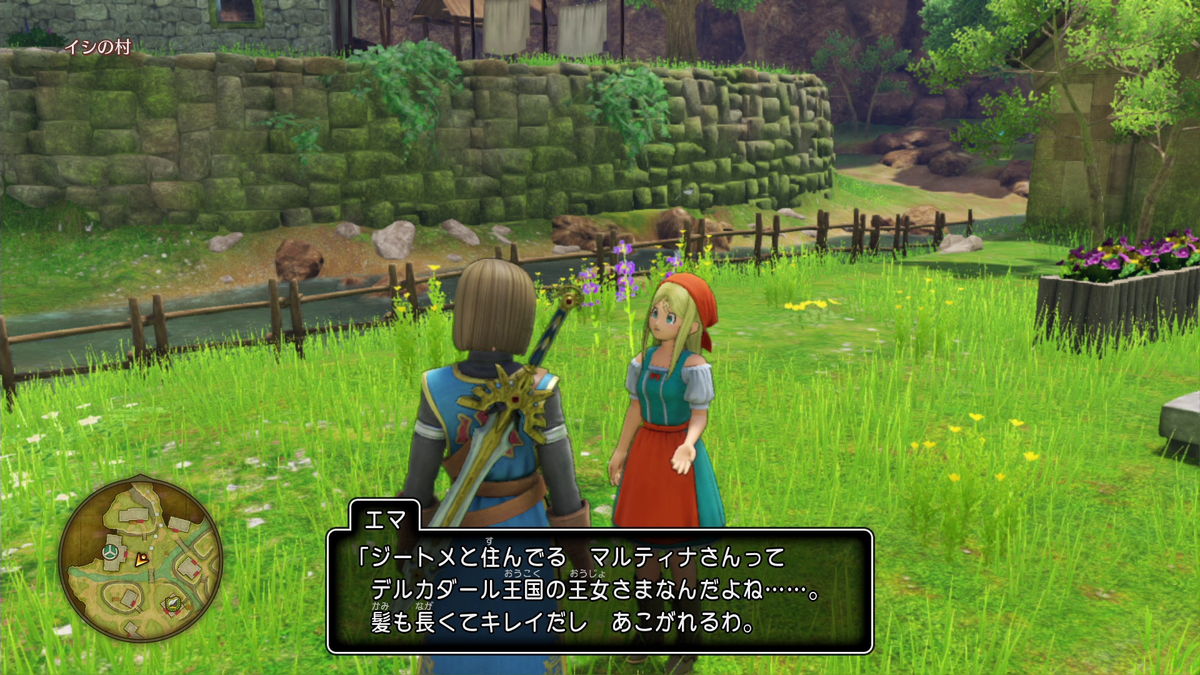 f:id:itome_tsuru:20210212205523p:plain