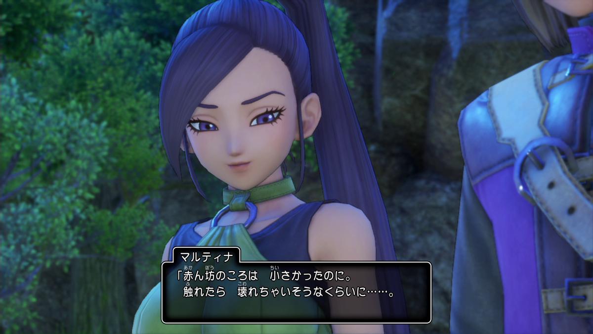 f:id:itome_tsuru:20210212220727p:plain