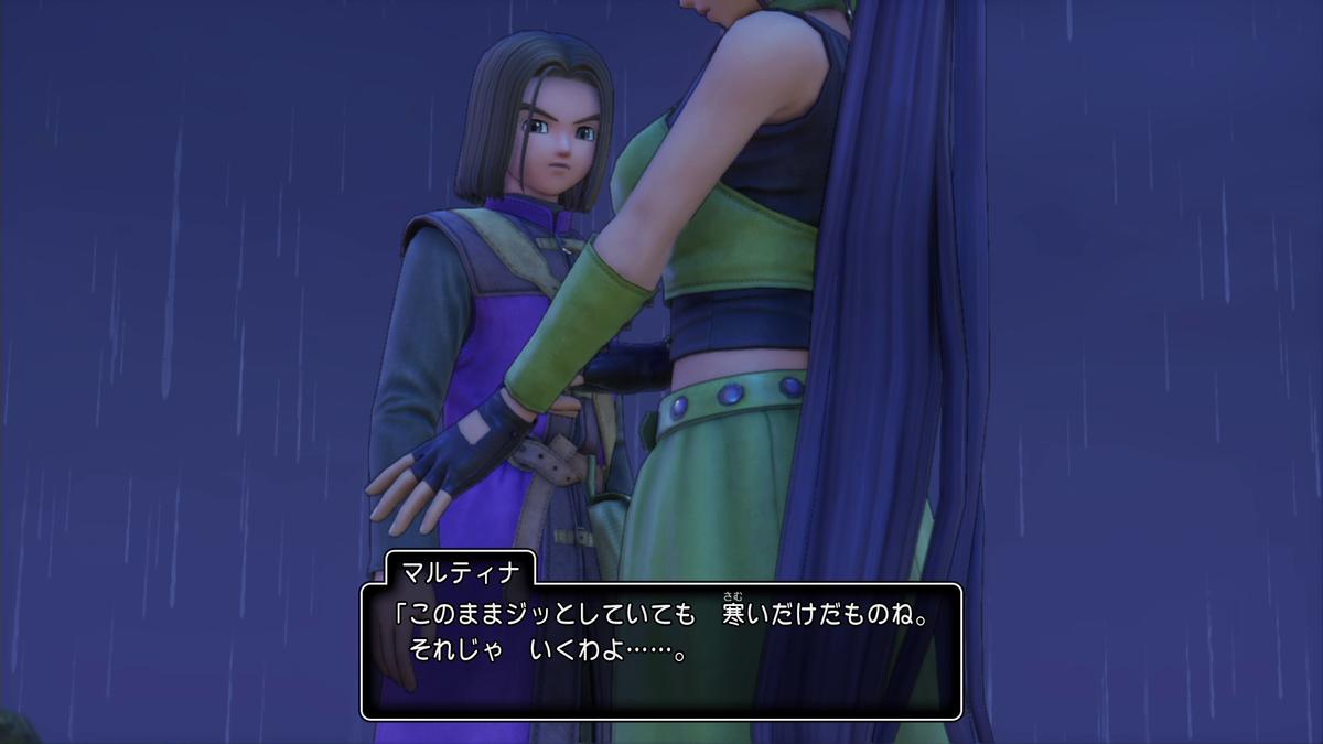 f:id:itome_tsuru:20210212220909p:plain