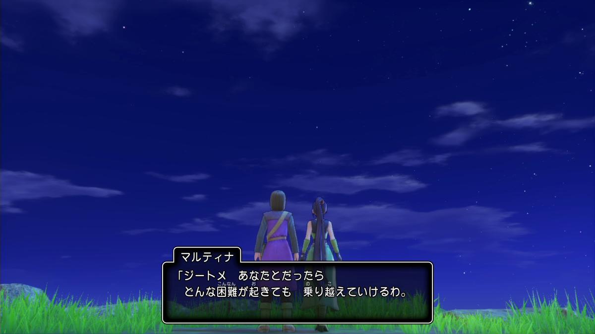 f:id:itome_tsuru:20210212221023p:plain
