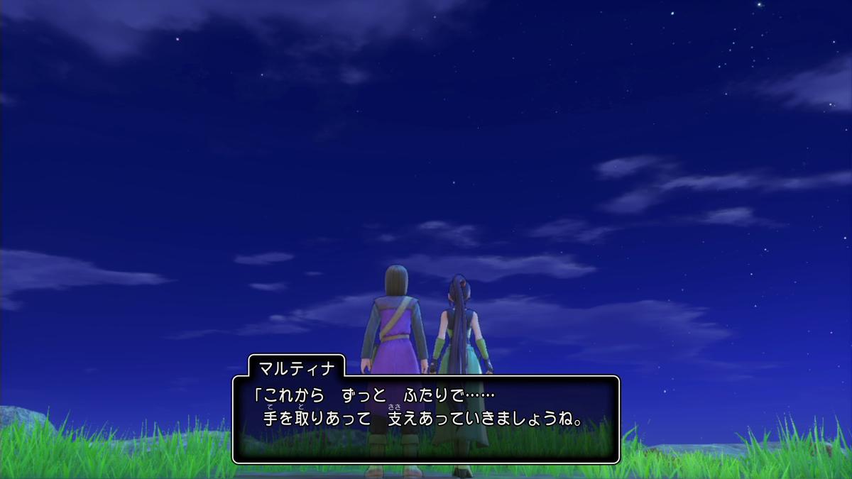 f:id:itome_tsuru:20210212221030p:plain