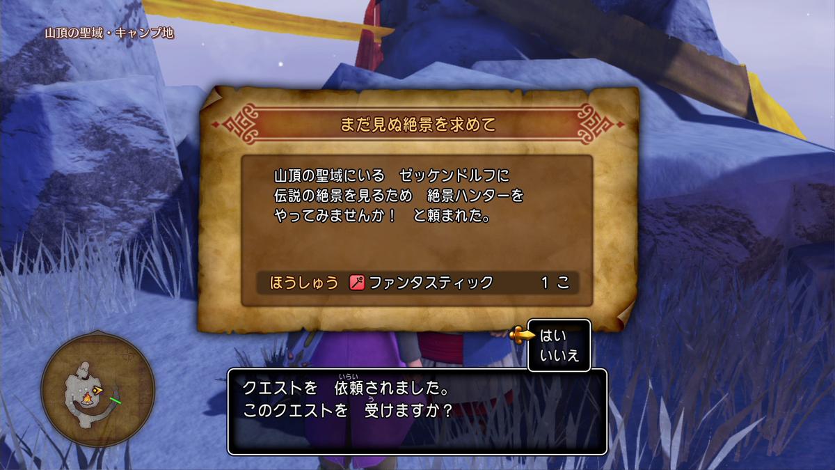 f:id:itome_tsuru:20210213123047p:plain