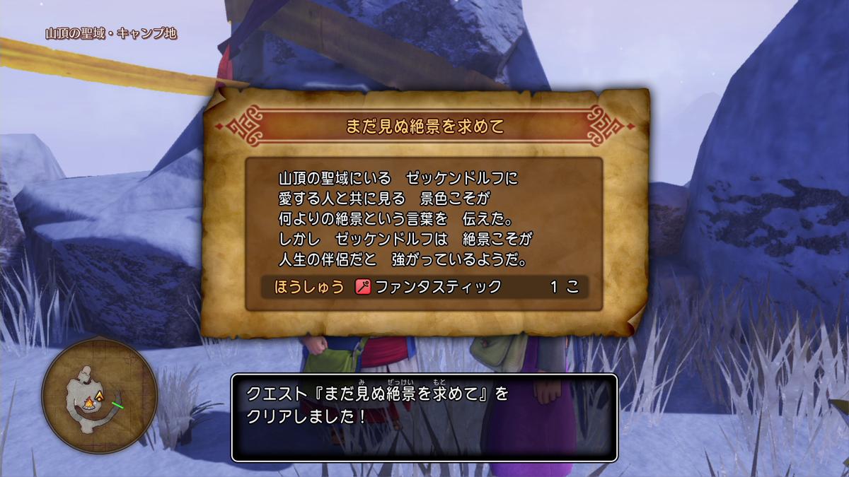 f:id:itome_tsuru:20210213123145p:plain
