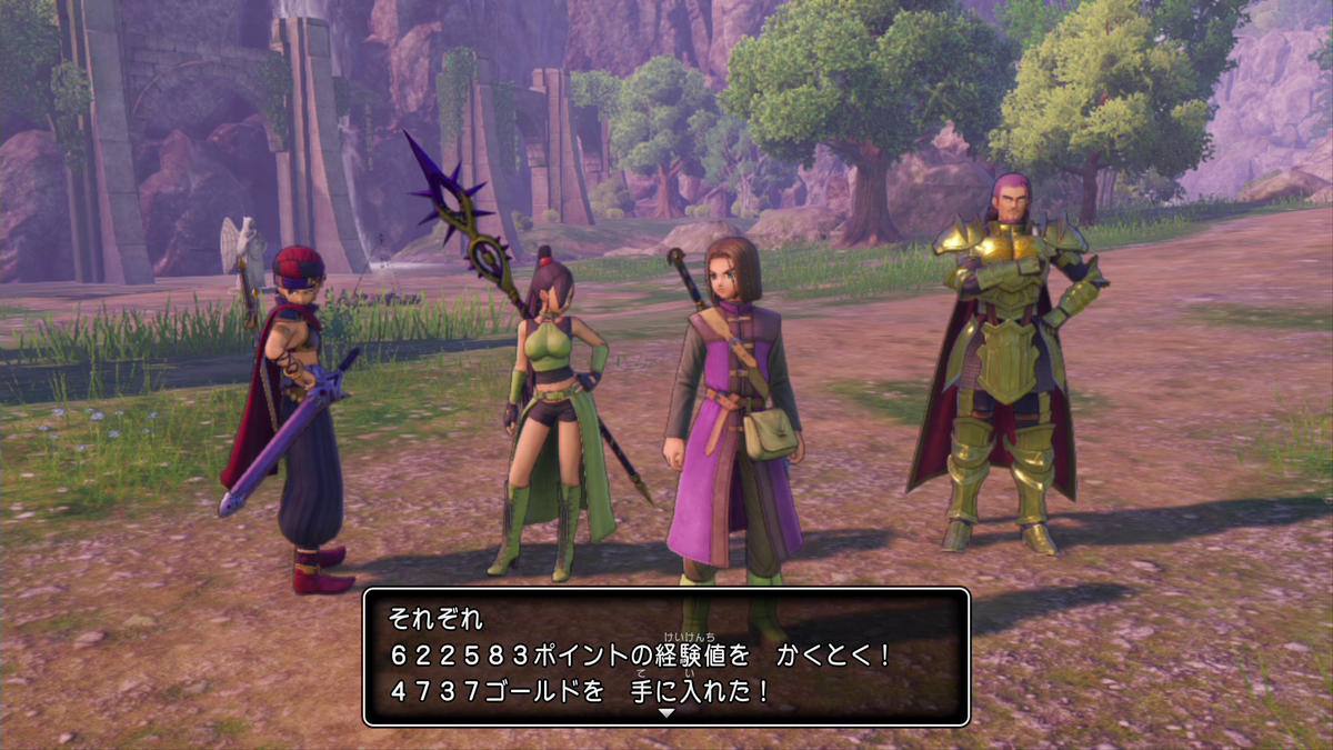 f:id:itome_tsuru:20210213123451p:plain