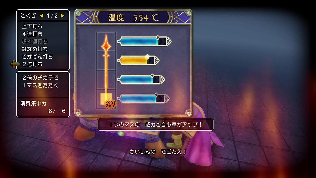 f:id:itome_tsuru:20210213123500p:plain