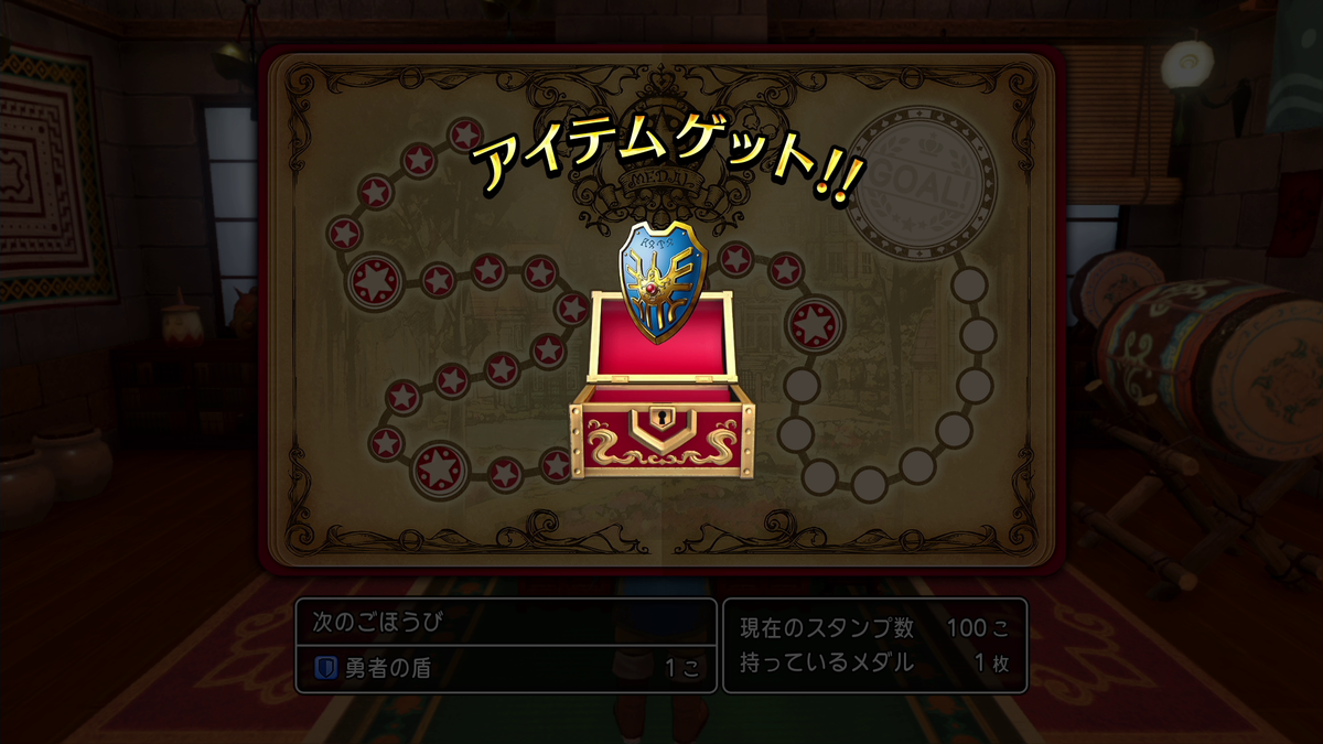 f:id:itome_tsuru:20210213123823p:plain
