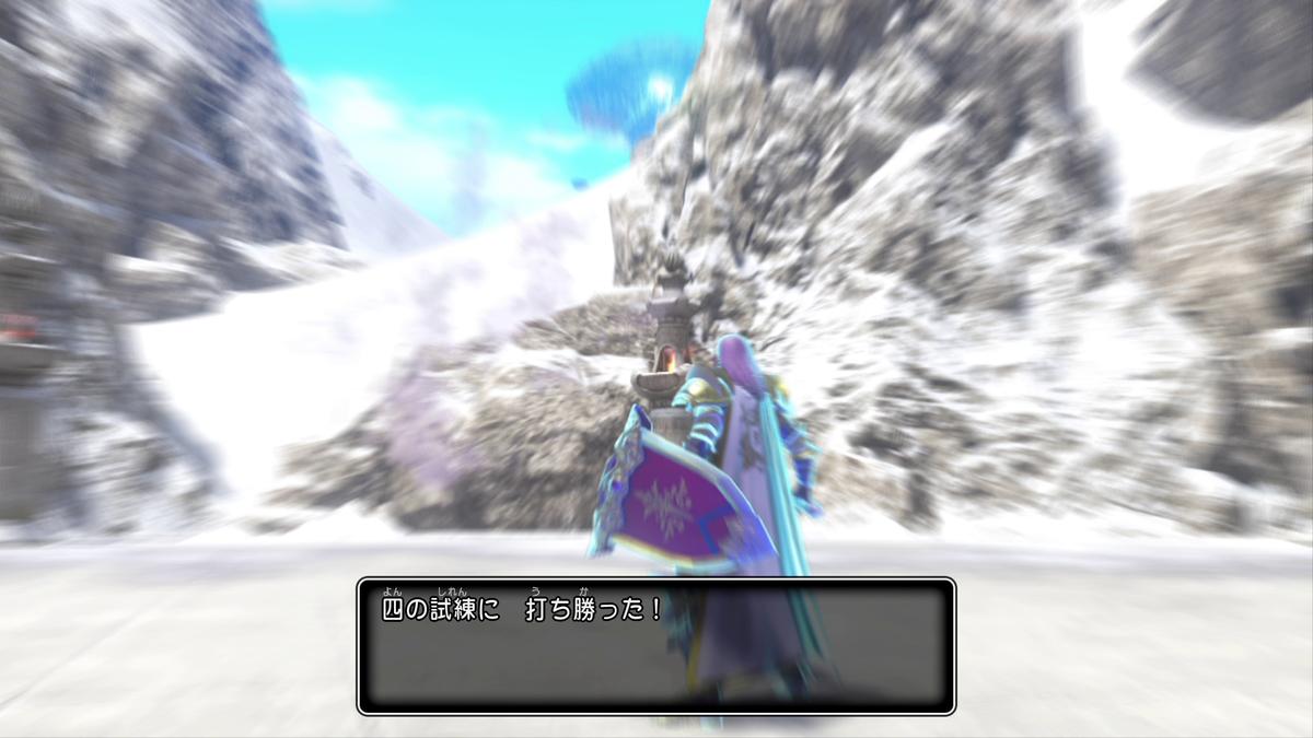 f:id:itome_tsuru:20210213124104p:plain