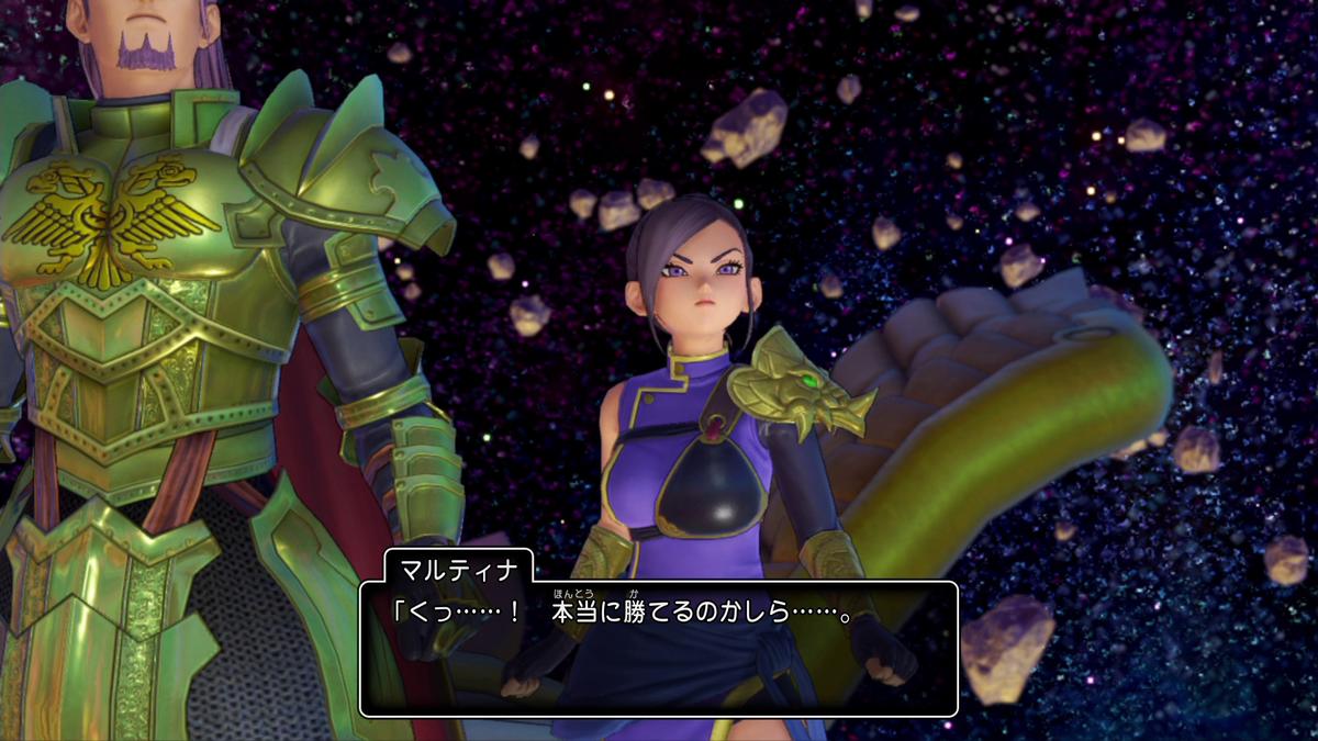 f:id:itome_tsuru:20210213224042p:plain