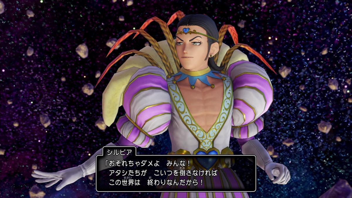 f:id:itome_tsuru:20210213224052p:plain